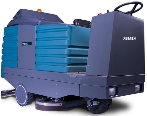 克麥爾1250B超大型洗地機