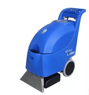 DJT3A三合一地毯清洗機