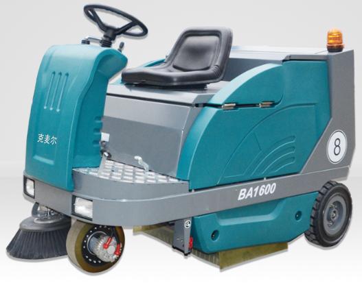 克麥爾1600大型掃地機